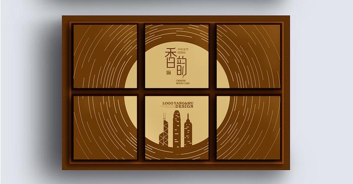 高端月饼包装盒-正面图