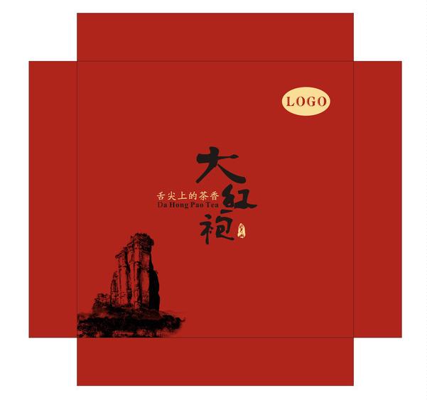 大红袍-展开图
