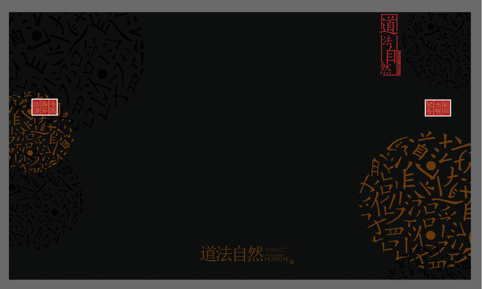 滇红茶叶包装盒-侧面