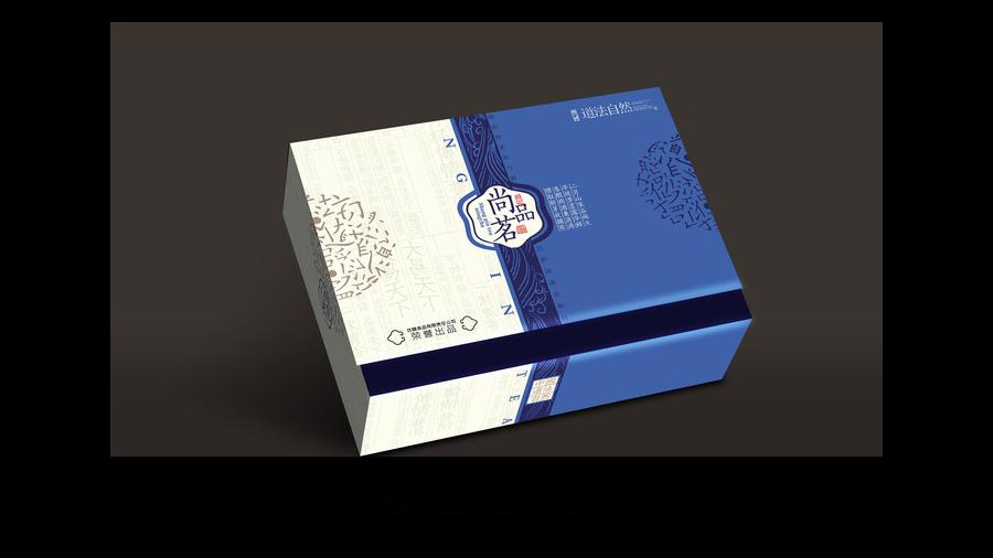 尚名茶叶包装盒
