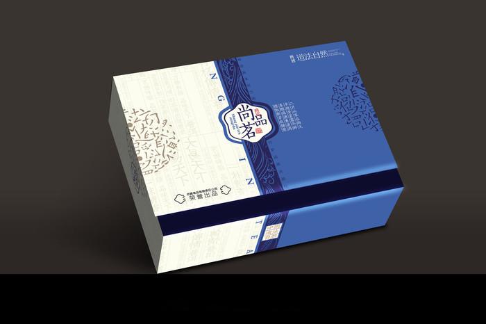 尚名茶叶包装盒-主图
