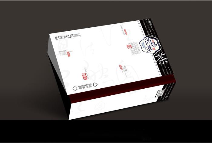 尚名茶叶包装盒-主图2