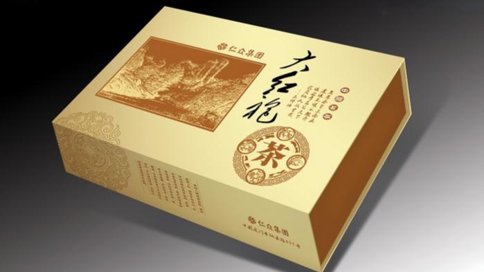 大红袍茶叶包装盒