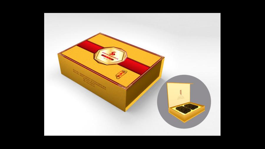 金色富贵茯茶叶包装设计-主图