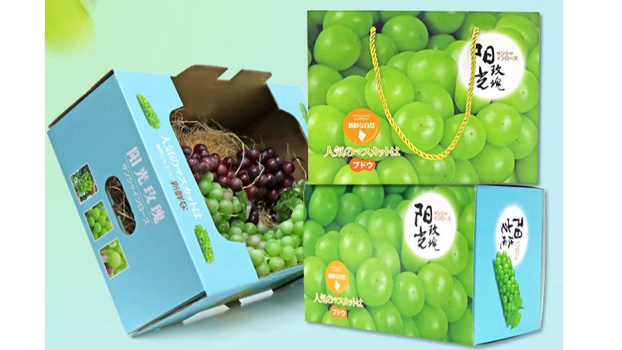 阳光玫瑰葡萄1【水果彩箱】-定制-厂家-规格-图片