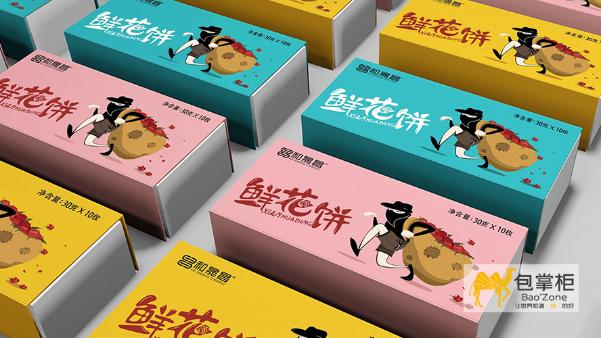 土特产包装盒设计的四大理念