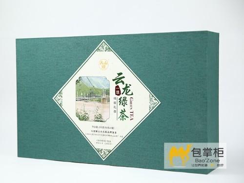 饮自然之灵气,品闲云之幽悠!云龙大栗树大山头茶厂云龙绿茶礼盒定做