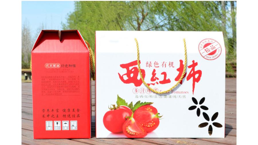 西红柿礼盒