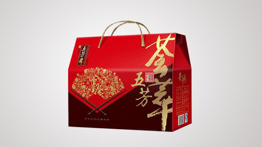 【粽子包装】-礼盒-定制-厂家-价格-图片