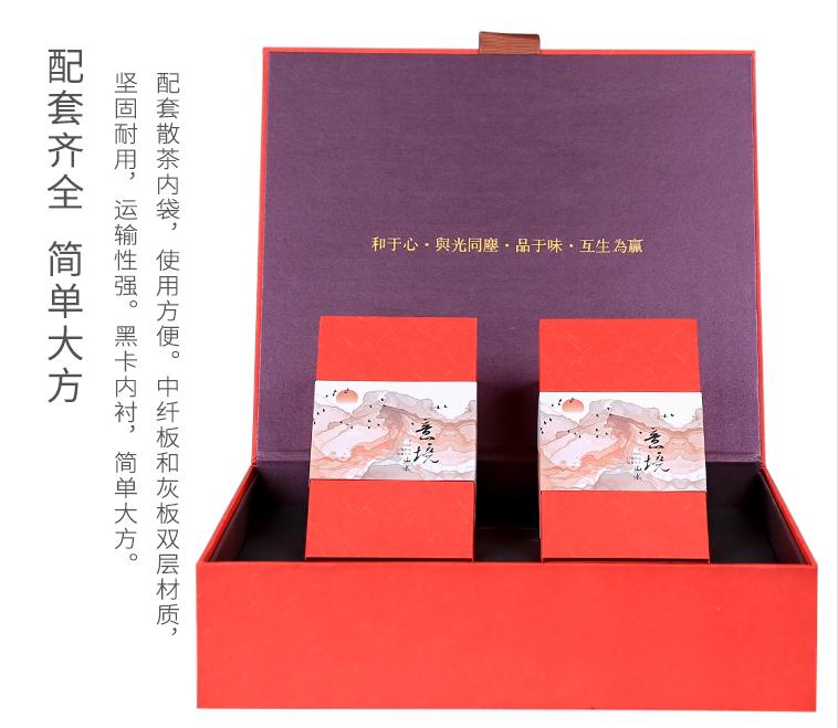 茶叶包装礼盒套装