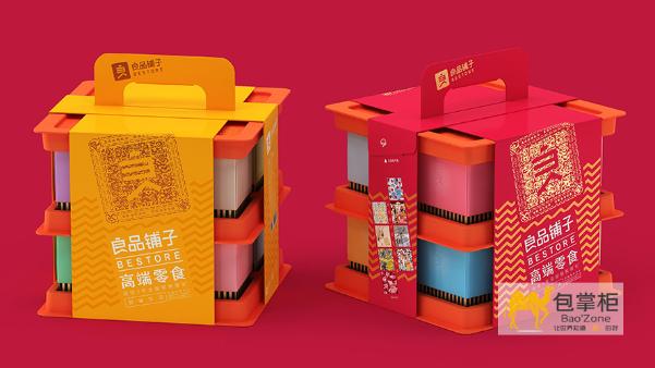 食品包装盒设计有哪些注意点