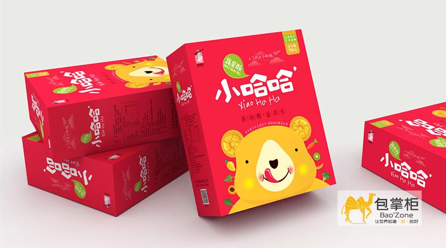 食品包装盒设计