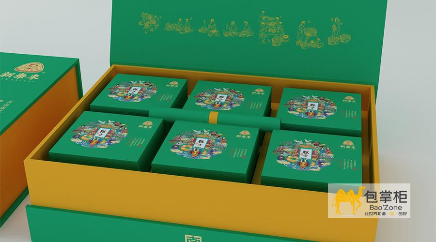 高档月饼包装盒设计