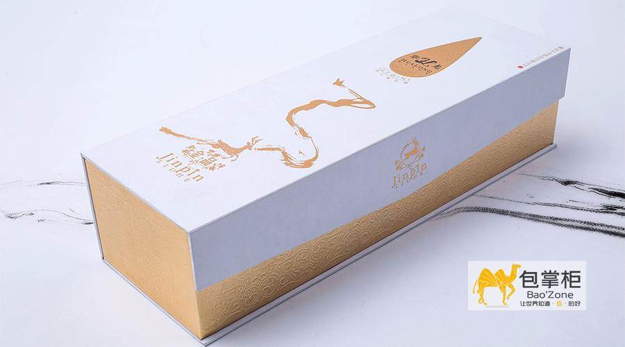 包装礼盒设计