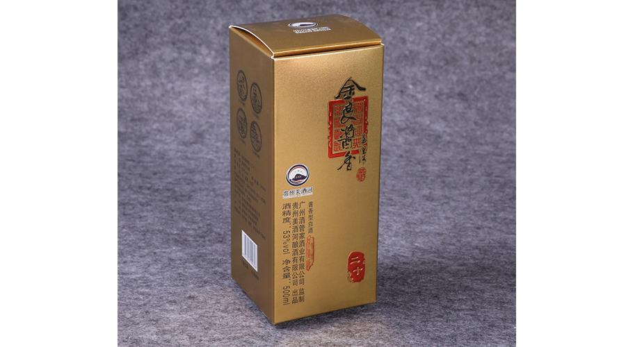 金良酱香【白酒礼盒】-定制-厂家-规格-图片