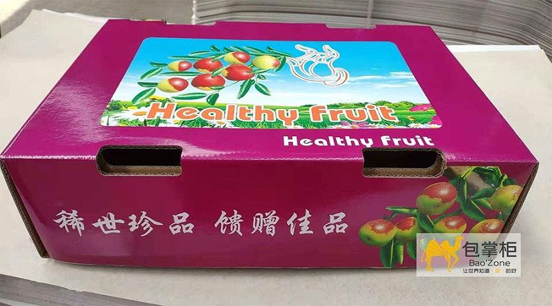 水果彩箱包装设计