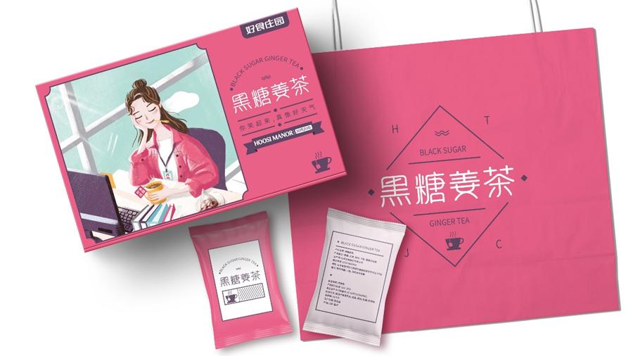 黑糖【卡盒包装】-定制-厂家-规格-图片