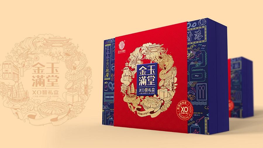 昆明特产礼盒印刷
