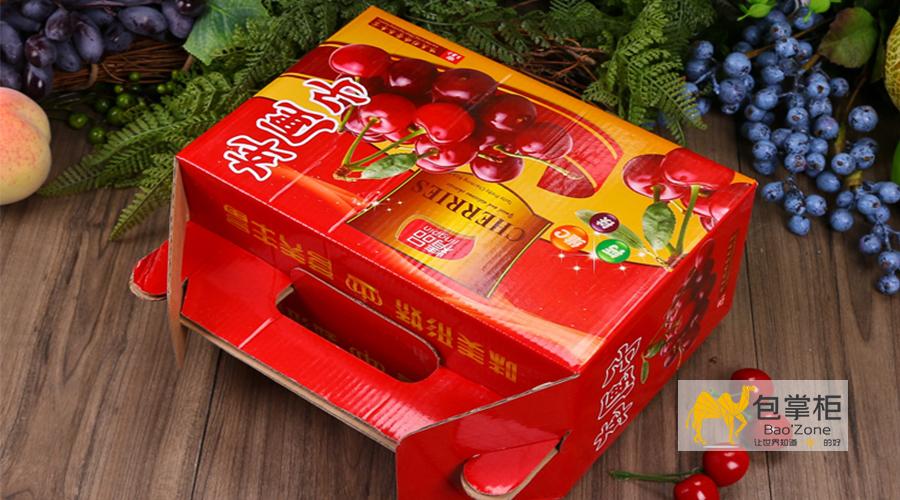 水果包装盒定做