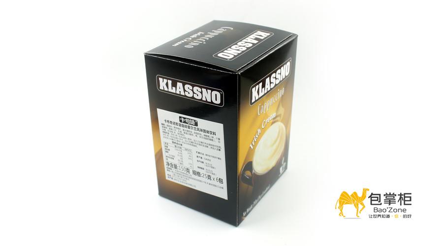 咖啡包装盒设计