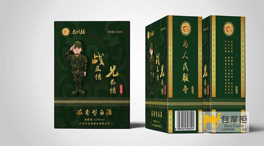 产品包装盒设计