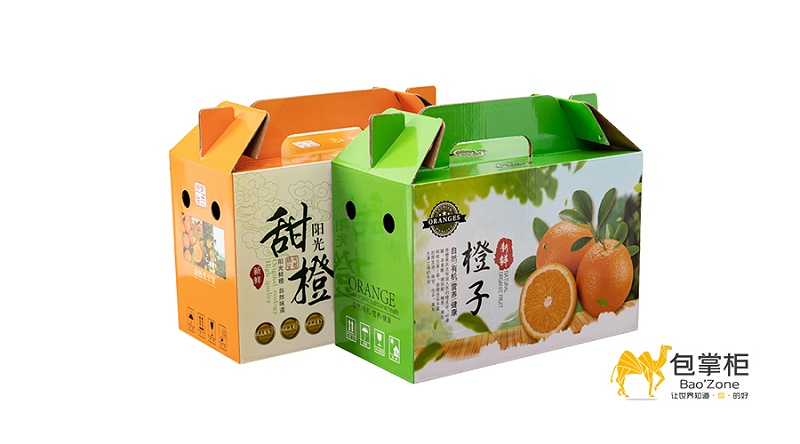 橘子包装设计