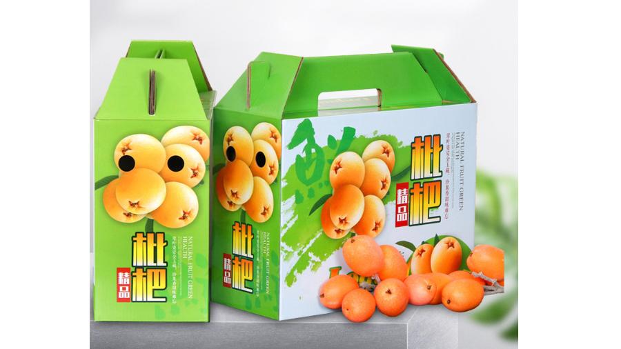 枇杷礼盒【水果彩箱】-定制-厂家-规格-图片