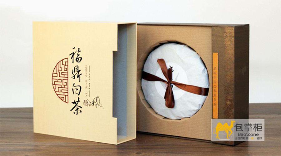 普洱茶叶包装设计