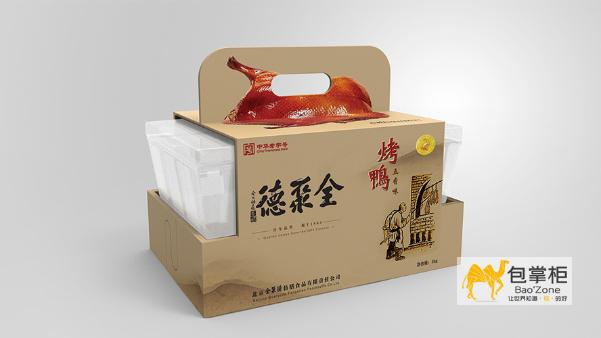 礼轻情意重,如何进行精美的礼盒包装设计