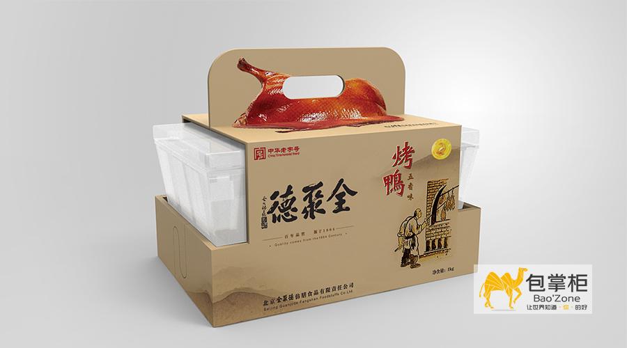 礼盒包装设计