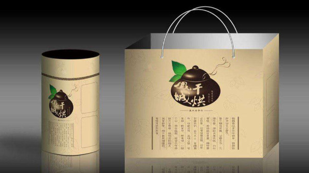 2019茶叶包装设计