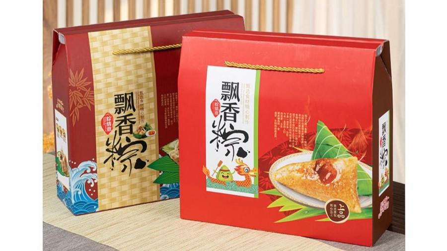 飘香粽【粽子礼盒】-定制-厂家-规格-图片