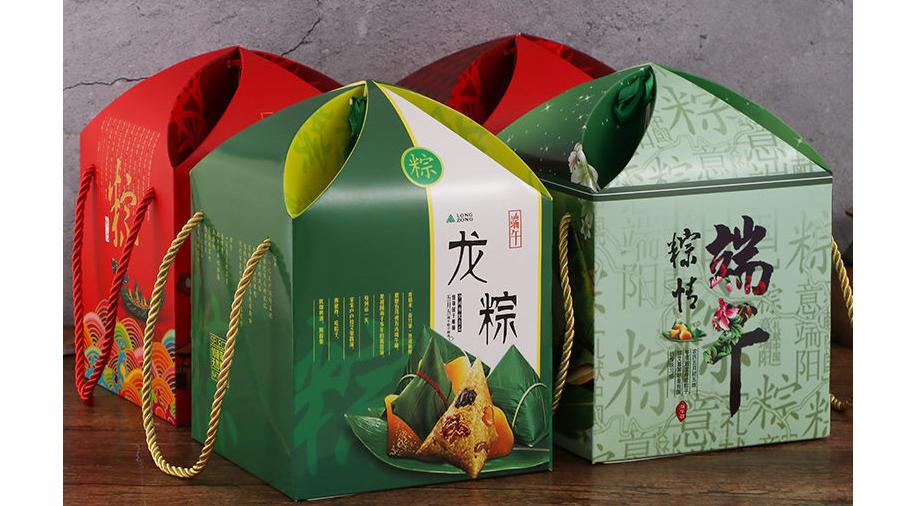 端午粽【粽子礼盒】-定制-厂家-规格-图片