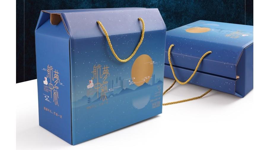 航梦中秋月饼礼盒