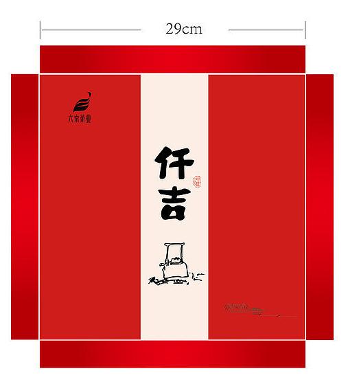 茶叶包装文字设计-右侧图!