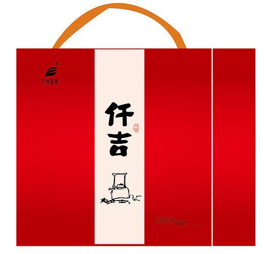茶叶包装文字设计-左侧图!