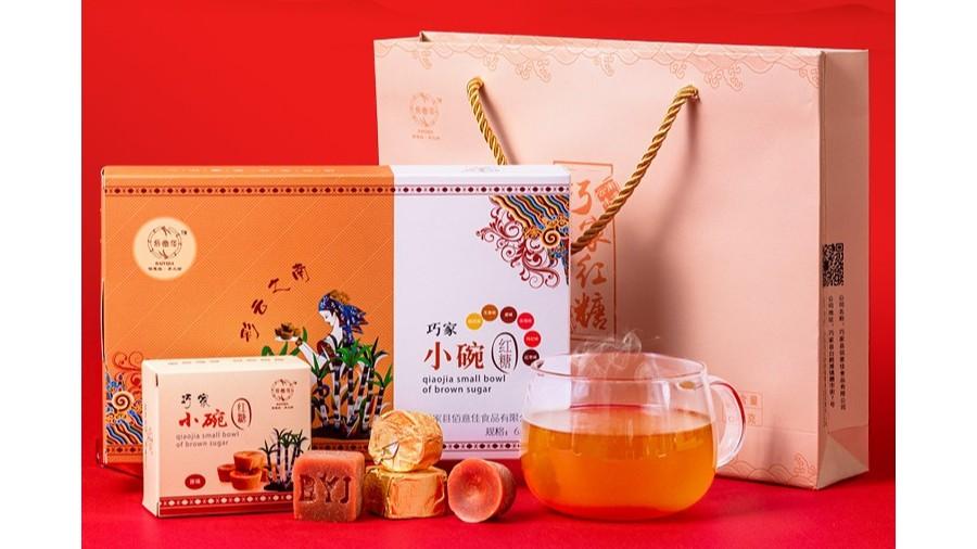巧家红糖【特产包装】-定制-厂家-规格-图片