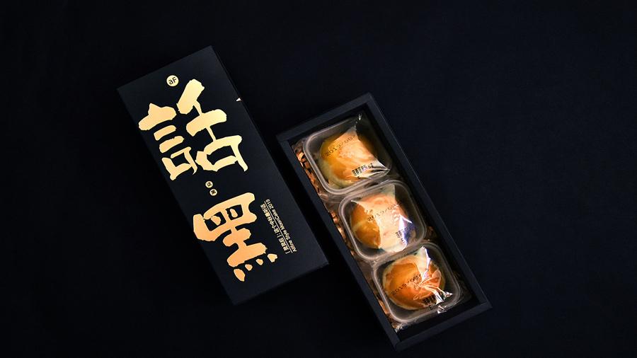 黑糖礼盒包装