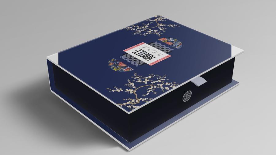白茶【茶叶礼盒】-定制-厂家-规格-图片