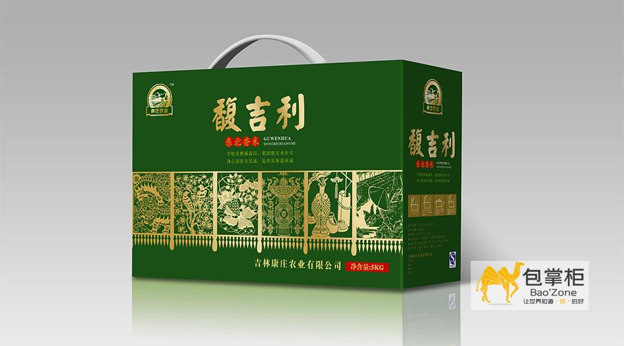 大米包装盒设计