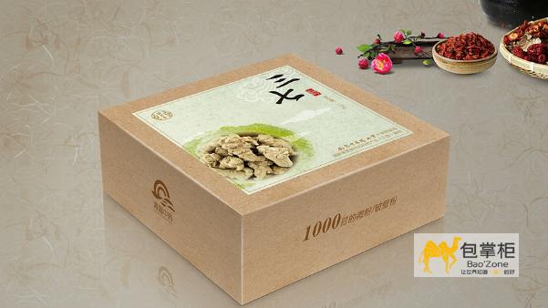 包装盒这样设计制作,轻松打造畅销的包装品!