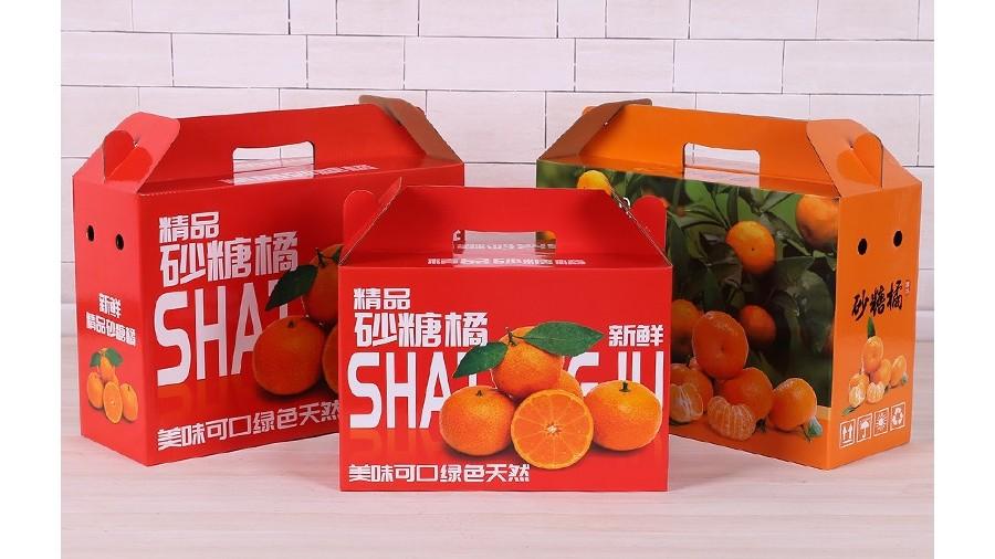 砂糖橘礼盒