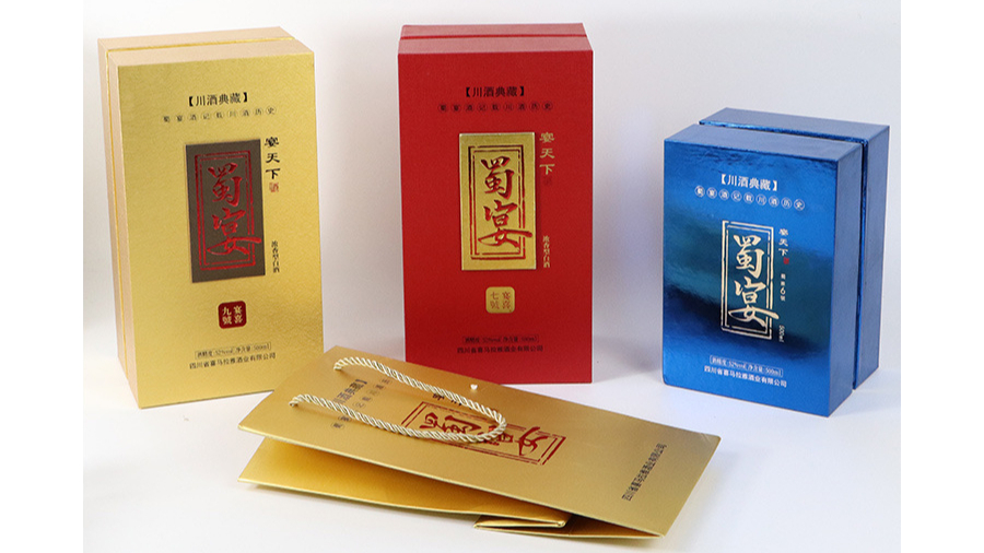 蜀宴【白酒礼盒】-定制-厂家-规格-图片