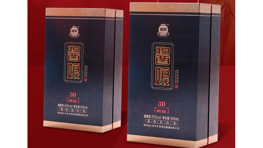 酱娘【白酒礼盒】-定制-厂家-规格-图片