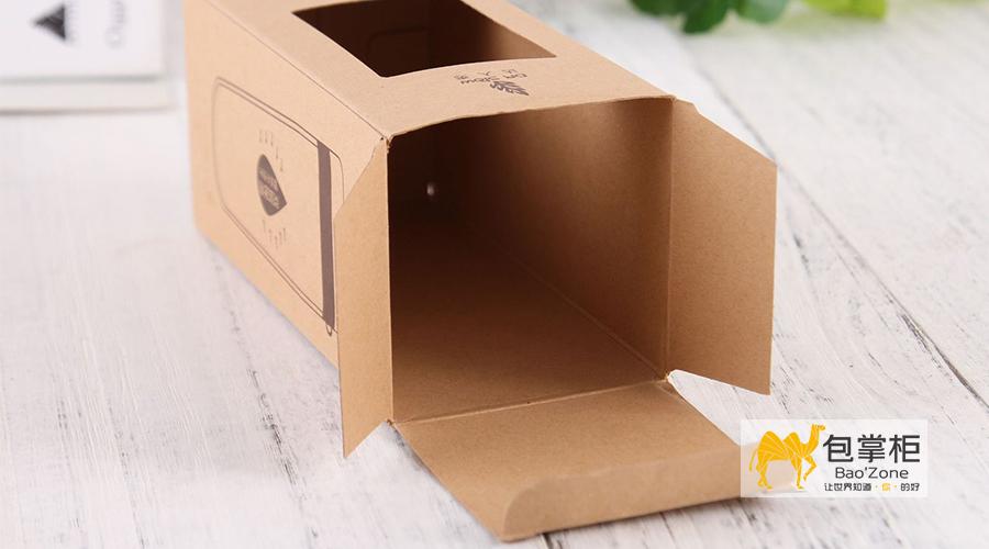 茶杯包装盒设计