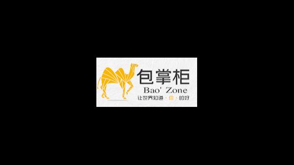 云南礼盒定制厂家-包掌柜