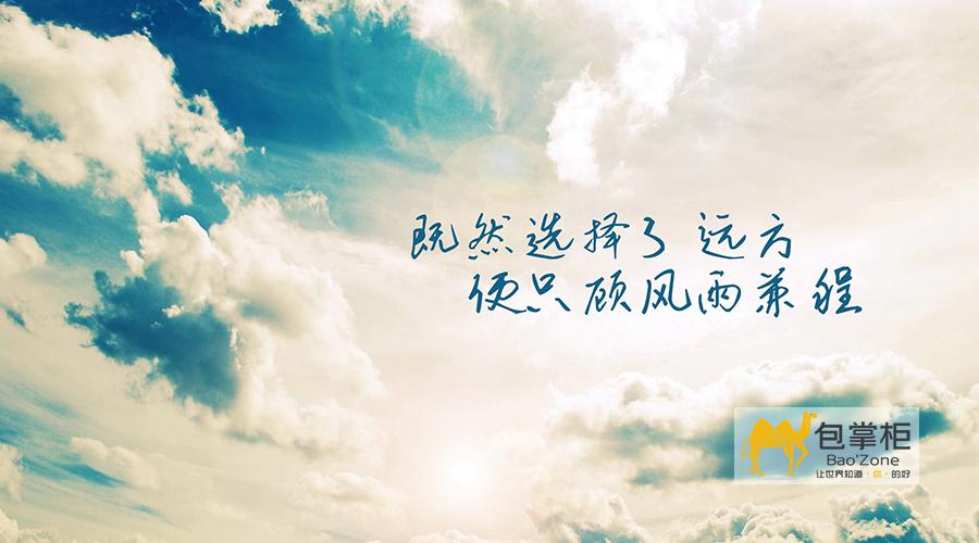"""青春不仅是一段时光,更是一种信仰!让我们一起""""只争朝夕,不负韶华"""""""