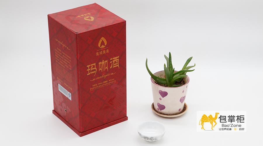 造型优雅的酒包装设计,满足消费者优越感!