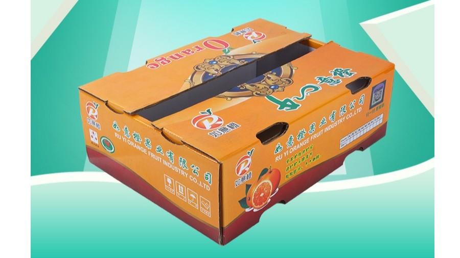 如意橙托盘盒【瓦楞彩箱】-定制-厂家-规格-图片