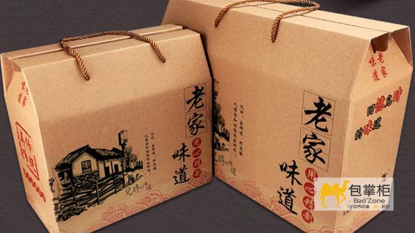 客户说:我要做某某型号的盒子,多少钱一个?能不能做几个样品看看?